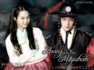 arang-magistrate-arang-and-the-magistrate-31937793-1024-768