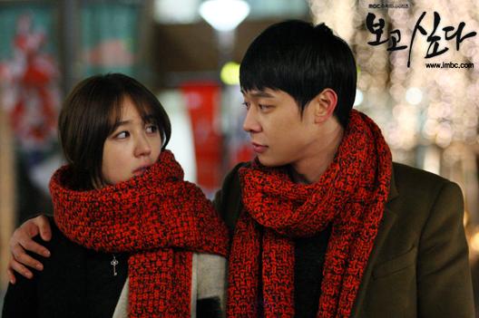 Micky yoochun yoon eun hye dating