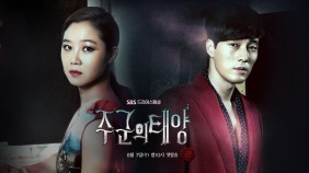 The-Master-s-Sun-korean-dramas-35150294-1280-720
