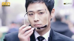 Image result for vampire prosecutor episode 2